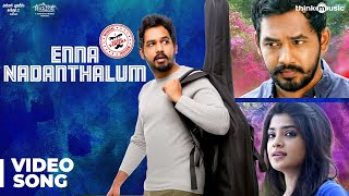Meesaya Murukku Songs | Enna Nadanthalum Video Song | Hiphop Tamizha, Aathmika, Vivek