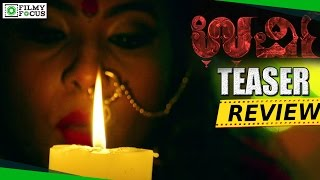 getlinkyoutube.com-Urvi Kannada Movie Official Teaser Review || Sruthi Hariharan, Shraddha Srinath, Shwetha Pandit,
