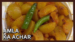 getlinkyoutube.com-Amla ka Achar | 5 minute Gooseberry Pickle Recipe | Amla Pickle | Amla Recipes by Healthy Kadai