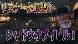 getlinkyoutube.com-【BO3:ゾンビ】リスナーさんと謎解き①! シャドウオブイビル!