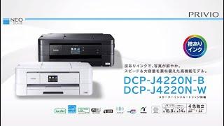 getlinkyoutube.com-ブラザーインクジェットプリンター DCP-J4220N-B/W
