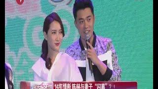 """getlinkyoutube.com-14年情断  陈赫与妻子""""闪离""""?!爱情公寓曾小贤 好男人离婚了"""
