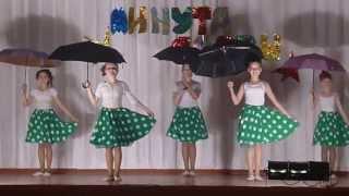 getlinkyoutube.com-Танец нашего класса на Минуте славы в школе. С ним мы заняли 2 место.