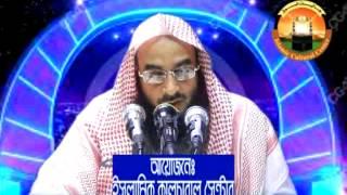 getlinkyoutube.com-Bangla Waz Vashagoto Shirk By Sheikh Motiur Rahman Madani