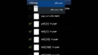 getlinkyoutube.com-إضافة خطوط عربية لبرنامج picsart