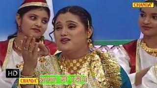 getlinkyoutube.com-Aafat Ki Pudiya | आफत की पुड़िया मेरी घरवाली  | Teena Parveen || Superhit Qawwali Muqabla
