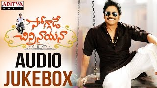 getlinkyoutube.com-Soggade Chinni Nayana Full Songs Jukebox II Nagarjuna, Ramya Krishna, Lavanya Tripathi, Anup Rubens
