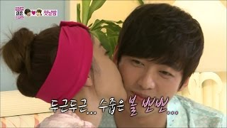 getlinkyoutube.com-【TVPP】Hong Jin Young - First Night after Wedding, 홍진영 - 깊어가는 신혼 첫날밤! 그리고 촉촉한(?) 소원권 @ We Got Married