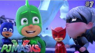 """getlinkyoutube.com-PJ Masks - S01 E09: """"Gekko Saves Christmas"""" (Trailer)"""