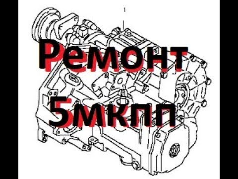 Замена подшипников первичного вала. VW CADDY 1.9 JCY