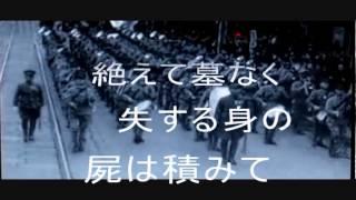 getlinkyoutube.com-抜刀隊