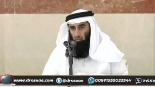 getlinkyoutube.com-قواعد وضوابط أصولية - الدرس الثالث - للشيخ د. صالح عبدالكريم