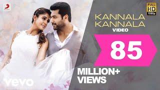 Kannala Kannala Video | Jayam Ravi, Nayanthara | Hiphop Tamizha