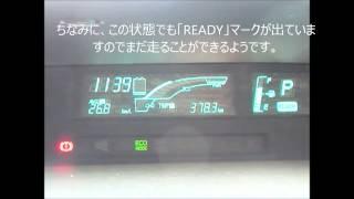 getlinkyoutube.com-トヨタ アクア バッテリー残量についての実験