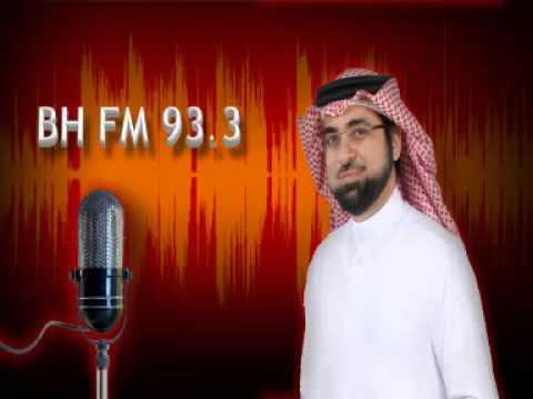 مقابلة على راديو البحرين
