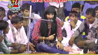 getlinkyoutube.com-Ramel No Darbar | Part 5 | Gaman Santhal | Gujarati Ragadi & Halariya | FULL VIDEO SONG
