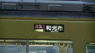 getlinkyoutube.com-西武鉄道 9103F ドア開閉試験(出庫点検)~幕回し 池袋