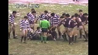 getlinkyoutube.com-1987年大学ラグビー対抗戦 雪の早明戦