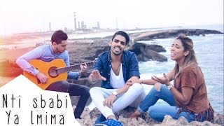 getlinkyoutube.com-Omar & Rajae Belmir - Nti Sbabi / Ya Lmima | (عمر و رجاء بلمير - نتي سبابي / يا لميمة (جيتار