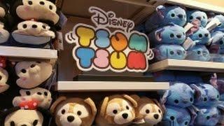 getlinkyoutube.com-Shopping for Disney Tsum Tsum in Disney Springs WDW!