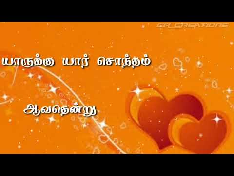 Whatsapp tamil song lyrics status download