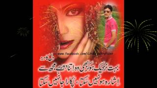 getlinkyoutube.com-jo meri rooh ko chain day payar day aqeel mirza skg