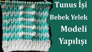 getlinkyoutube.com-Tunus İşi Bebek Yelek Modeli Yapılışı