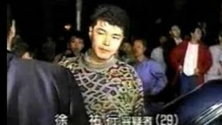 getlinkyoutube.com-【村井秀夫刺殺】 テレビの前でオウム幹部を殺害した右翼は在日韓国人=「徐裕行:神州士衛館」