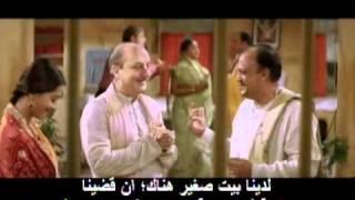 getlinkyoutube.com-Vivah - 4/14 - Bollywood Movie With Arabic Subtitles - Shahid Kapoor & Amrita Rao