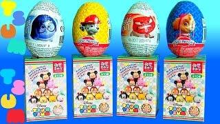 getlinkyoutube.com-SURPRISE Boxes Disney TSUM TSUM Chocolate Eggs Nickelodeon Paw Patrol Marshall Inside Out Sadness
