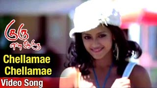 Chellamae Chellamae Video Song   Guru En Aalu Tamil Movie   Madhavan   Mamta Mohandas   Abbas width=