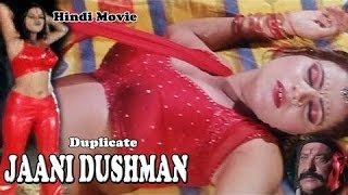 Duplicate Jaani Dushman│Bollywood Thriller Movie