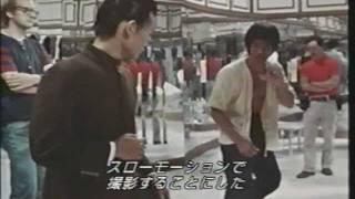 getlinkyoutube.com-「燃えよドラゴン」メイキングフィルム