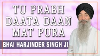 getlinkyoutube.com-Bhai Harjinder Singh Ji - Tu prabh daata daan mat pura - Atamras kirtan darbar 2001-Part-1