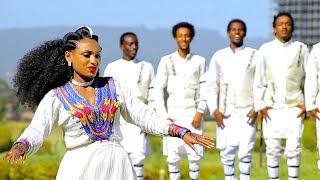 Timnit Welday   Weni   ወኒ   New Ethiopian Tigrigna Music 2018 (Official Video)