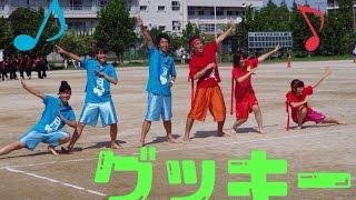 getlinkyoutube.com-小金高校 体育祭 グッキー♪♪♪