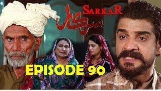 Sarkar EP 90   Sindh TV Soap Serial    HD1080p   SindhTVHD Drama