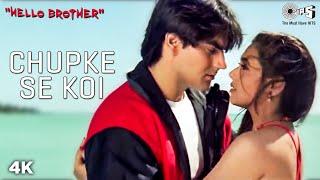Chupke Se Koi - Maine Kyun Pyar Kiya - Hello Brother - Arbaaz Khan & Rani Mukherjee