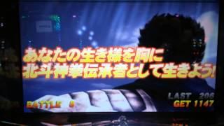 getlinkyoutube.com-北斗の拳 強敵 スロット ラオウ昇天と北斗乱舞