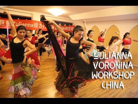 Юлианна Воронина Мастер Класс Китай | Yulianna Voronina WorkShop China