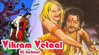 getlinkyoutube.com-'Vikram Vetaal Ki Kahaniya' | Hindi Animated Stories | Kids Station | Kids* Fun* Masti*