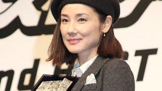 getlinkyoutube.com-吉田羊、ベストジーニスト受賞に「120%驚き」第32回「ベストジーニスト2015」表彰式(協議会選出部門) #Yo Yoshida #Best Jeanest award