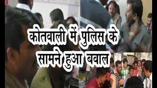 मसूरी में रिक्शा और टैक्सी चालकों ने जमकर किया बवाल