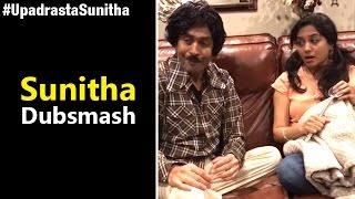 My Funny Dubsmash as Hema | Singer Sunitha | Telugu Dubsmash