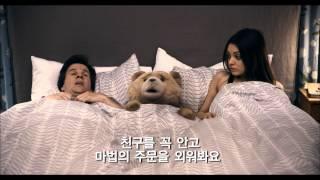 getlinkyoutube.com-19곰 테드 화제의 영상 ㅋㅋ 대박 웃김 천둥송 ㅋㅋㅋㅋㅋ