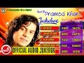 Pramod Kharel | New Audio Song Jukebox | SS Digital HD