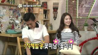 getlinkyoutube.com-Section TV Yoo A-in, Lee Se-young #08, 유아인, 이세영 20120108