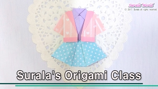 Origami - Girl's clothes : Jacket, Shirt, Skirt