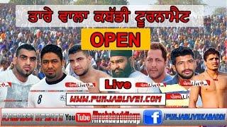 getlinkyoutube.com-Tare Wala Kabaddi Tournament Kabaddi Open 2017 Live Now