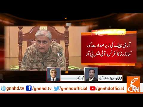 Pakistan Army fully supports Kashmiris in struggle for freedom: COAS Bajwa